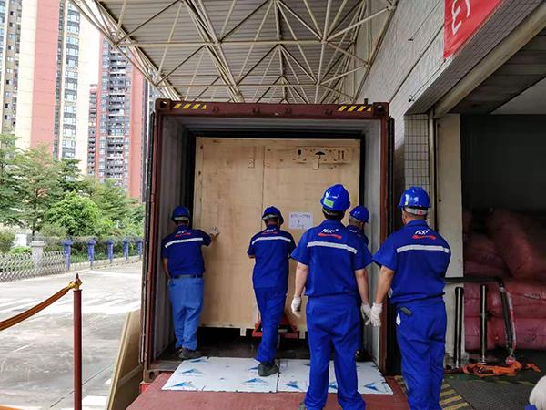 亚东供应链-装货上车