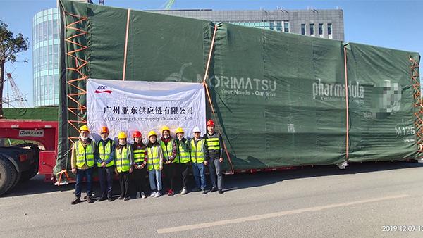 亚东供应链加入GFA,为绿色运输迈出坚实一步!