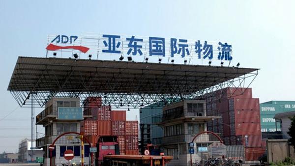 机械设备出口公司